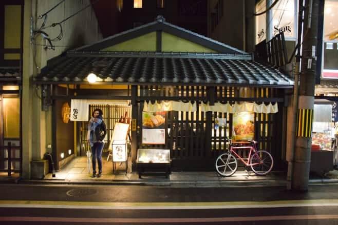 donde comer en kioto restaurantes recomendados
