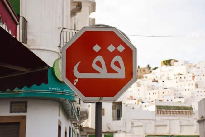 consejos para viajar a marruecos