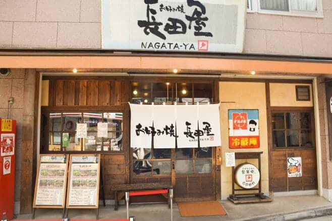 que ver y hacer en Miyajima