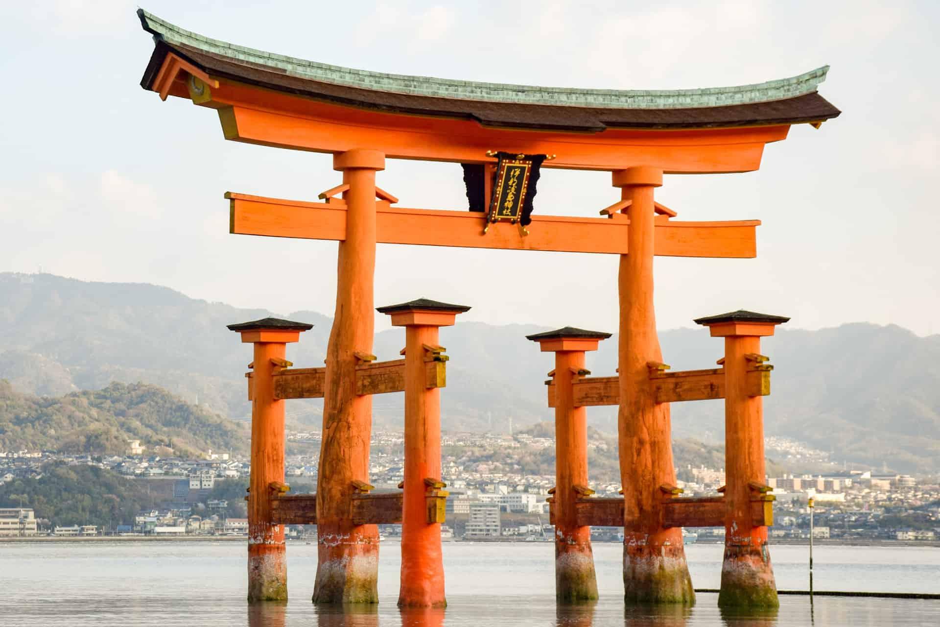 japon home